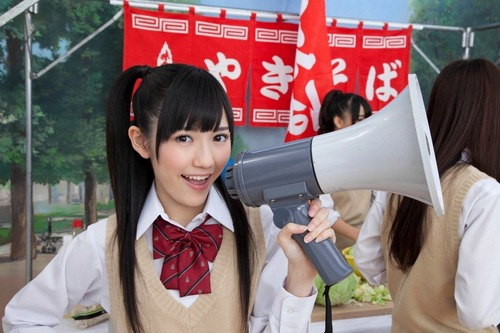 Mayu Watanabe 34