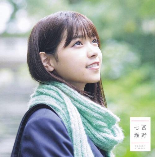 Nanase Nishino-111