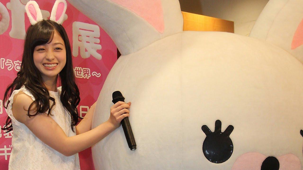 橋本環奈 Kanna Hashimoto Bunny Photos 6