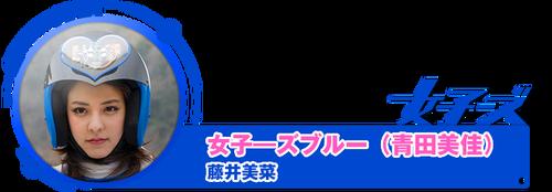 cast_image_blue