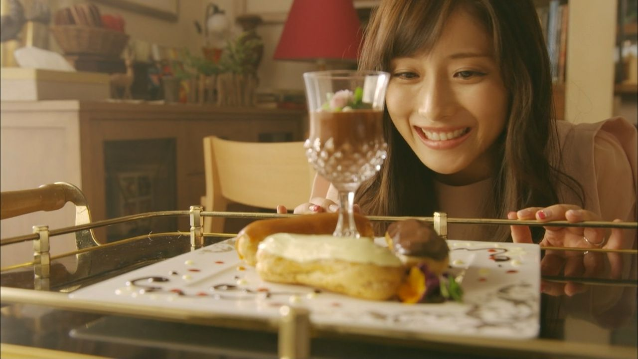 Satomi Ishihara 石原さとみ Galbo Premium ガルボプレミアム Images 4