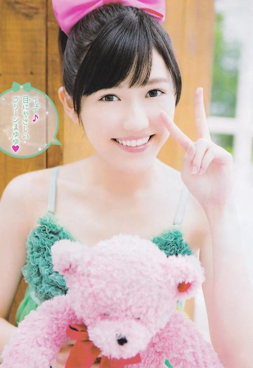 Mayu Watanabe 029