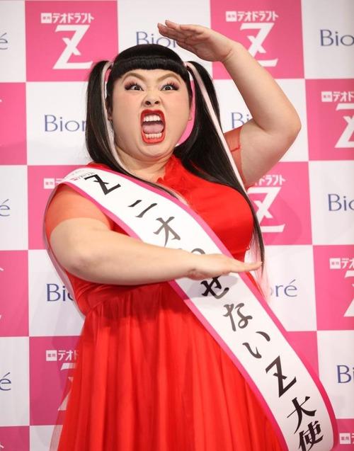 Watanabe Naomi-108