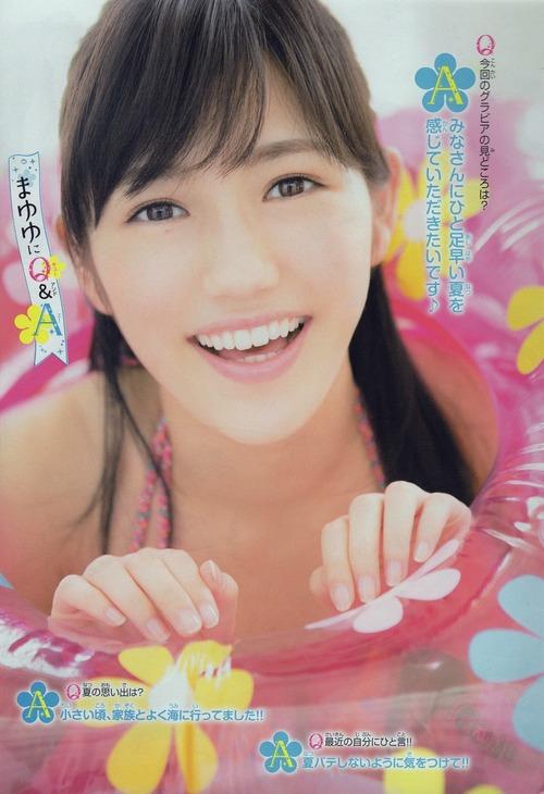 Mayu Watanabe 08