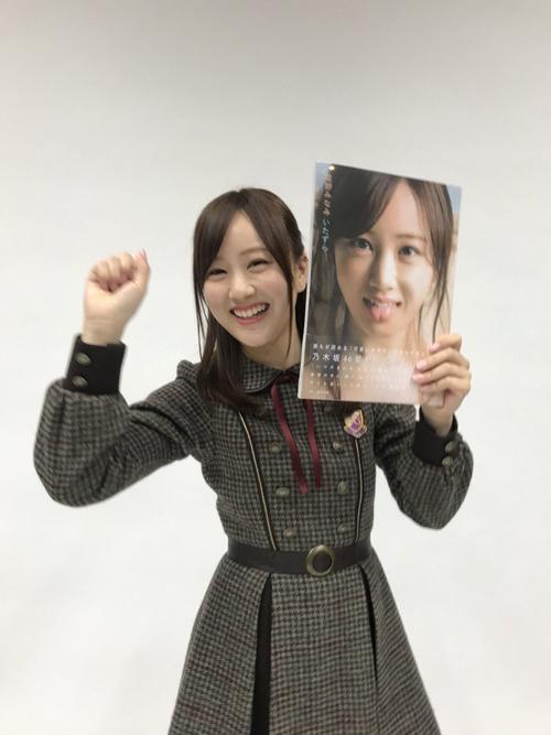 Minami Hoshino-150