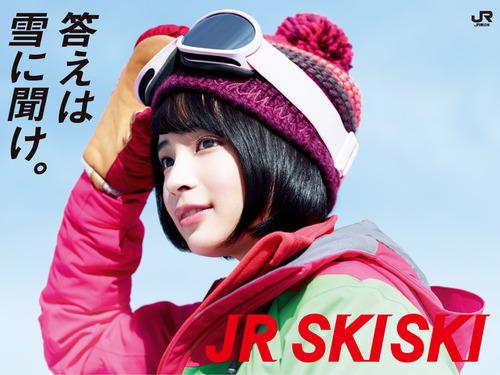 Suzu Hirose-0009