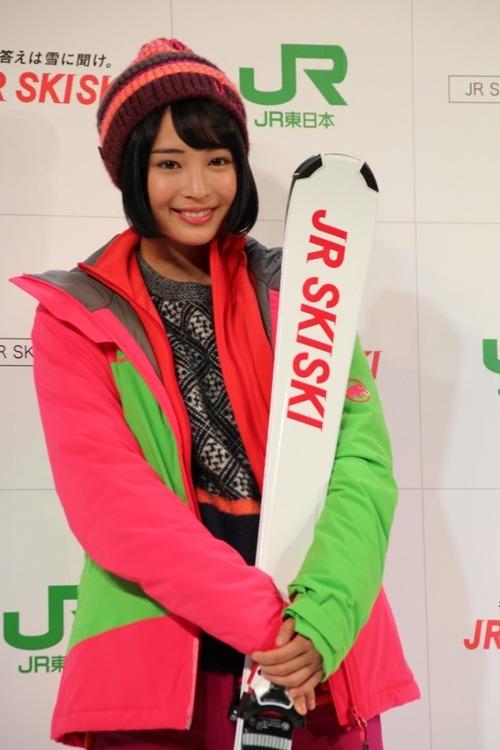 Suzu Hirose-000009