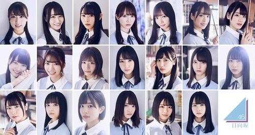 Hinatazaka46-005