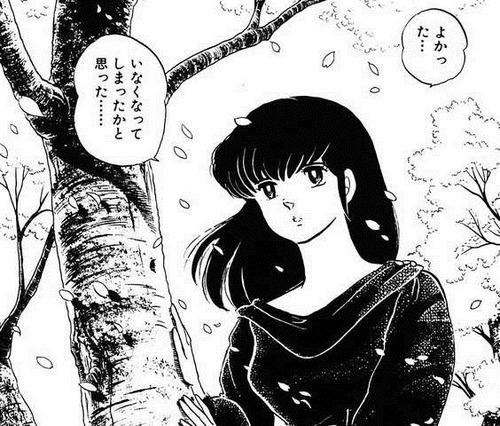 Kyoko Otonashi m-02