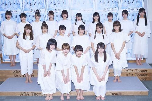 Hiragana Keyaki46-046