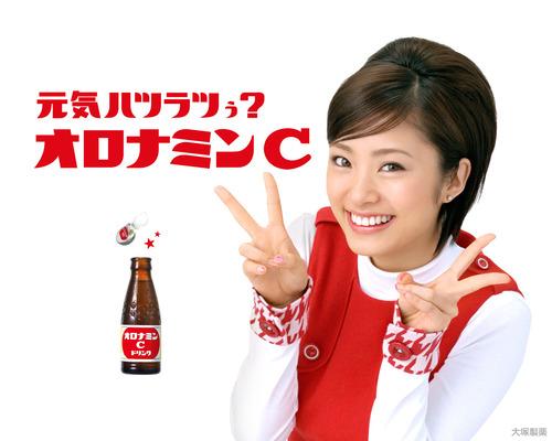 uetoaya-04