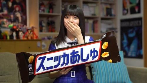 saitou asuka-0056