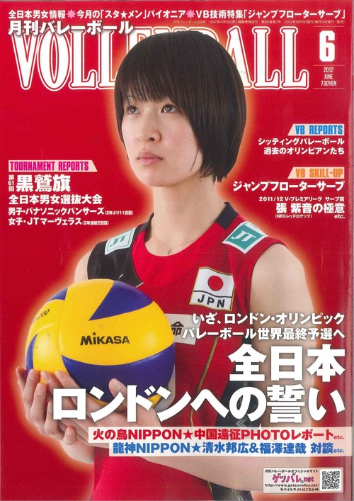 Saori Kimura-08