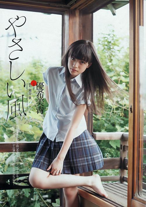 Mio Yuki 17