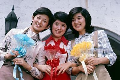 Hana No Chusan Trio