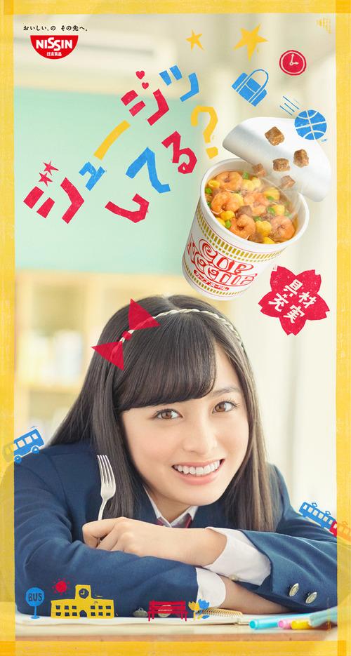 Kanna hashimoto 0700