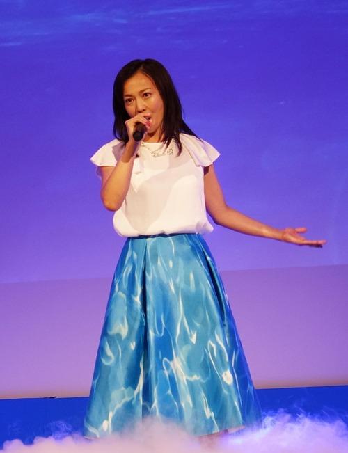 Tomomi Kahala 306