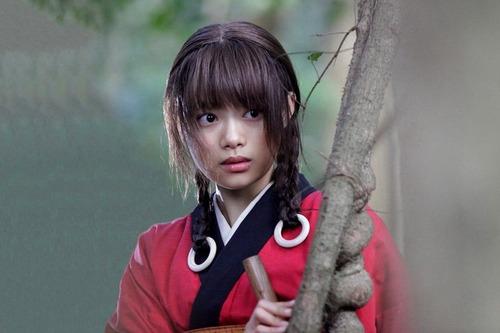 Sugisaki Hana-800