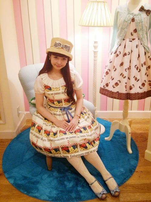 Misako Aoki 12
