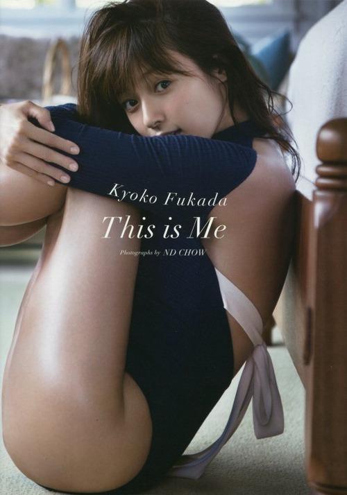 Kyoko Fukada 00100