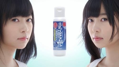 Rino Sashihara-5002