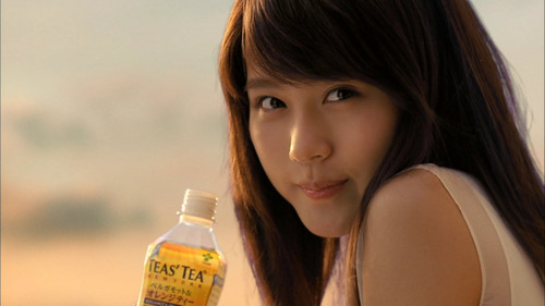 Kasumi Arimura 46