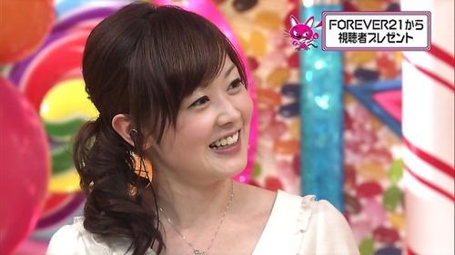 Asami Miura-04