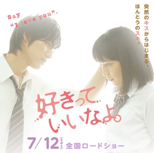 Haruna Kawaguchi-21