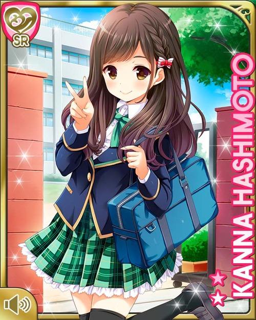 Kanna hashimoto 306