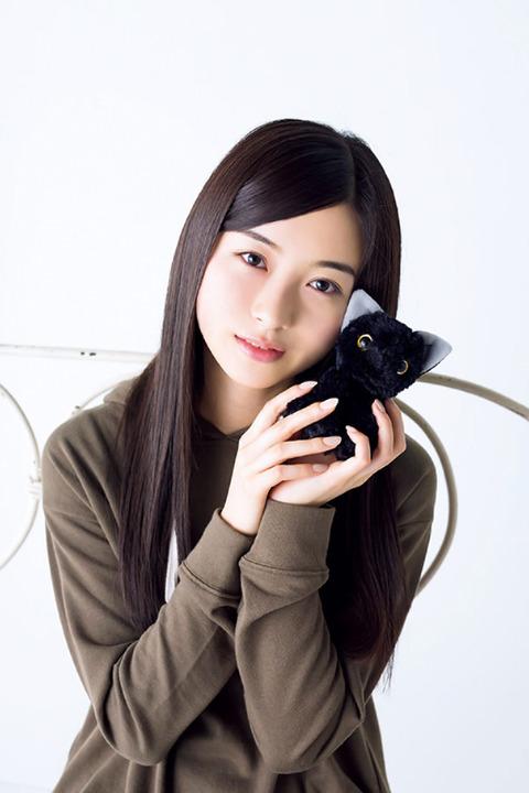 Kotoko Sasaki-0006
