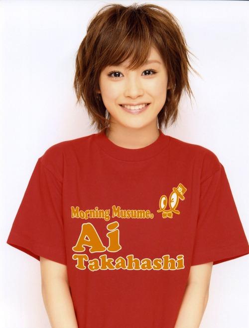 takahashi_ai_7883
