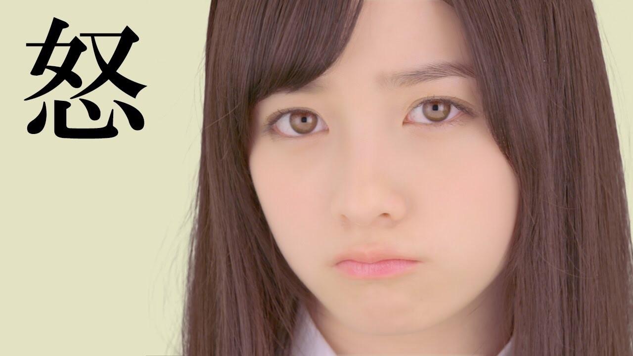 橋本環奈 Hashimoto Kanna Images 4