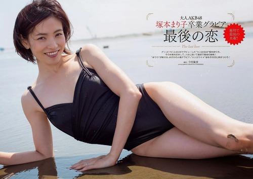 Mariko Tsukamoto 01