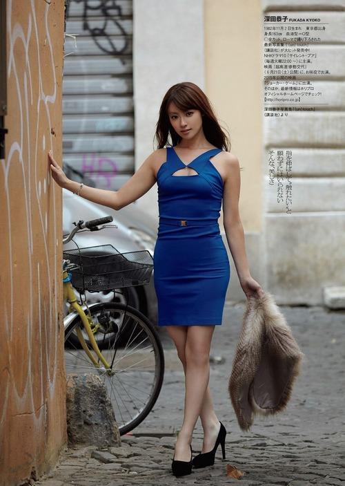 Kyoko Fukada 2 016