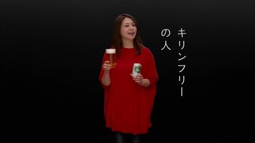kyōko koizumi 400
