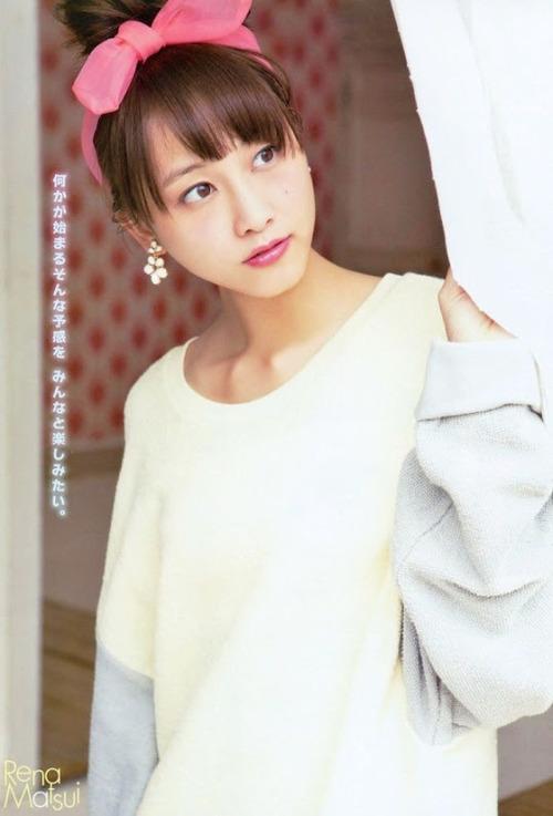 Rena Matsui 41