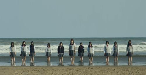 Hiragana Keyaki46-032