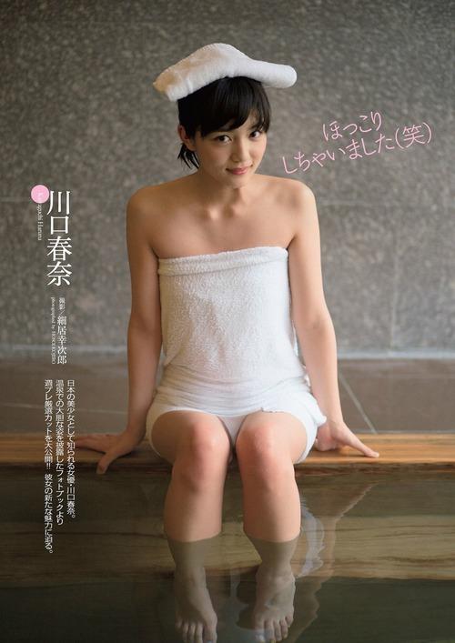 Haruna Kawaguchi-13