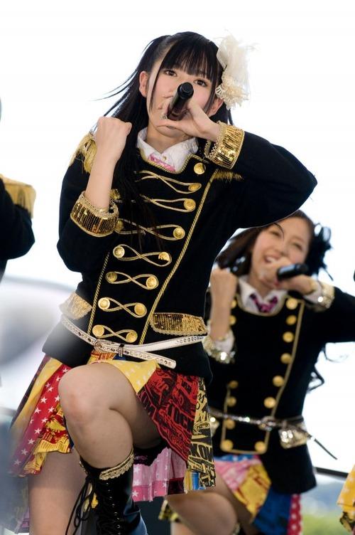 Mayu Watanabe 40