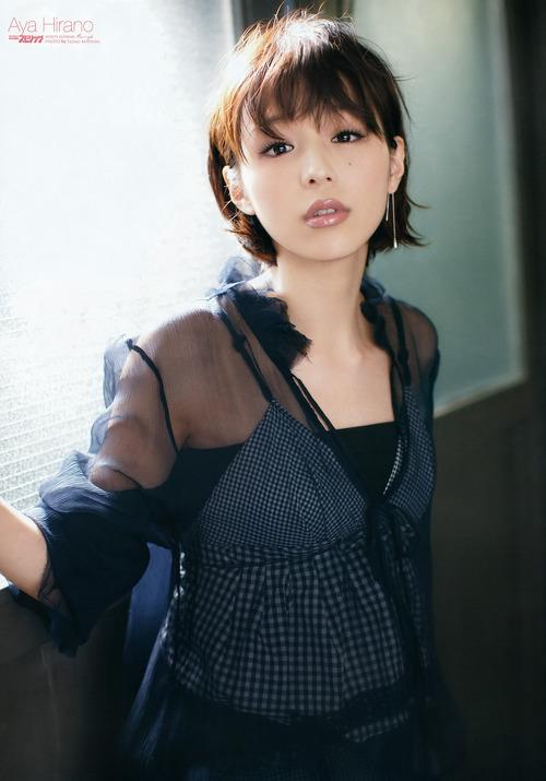 0Aya Hirano 06