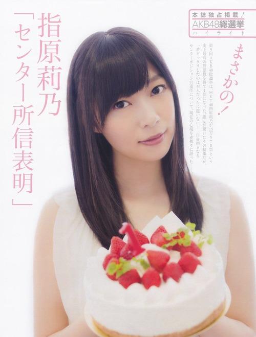 Rino Sashihara-05