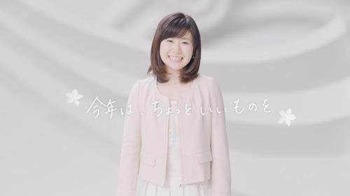 Ai Fukuhara 04