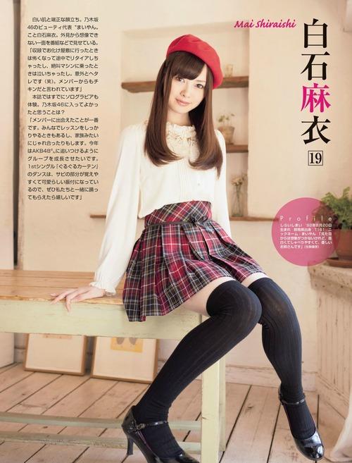 nogizaka46-2
