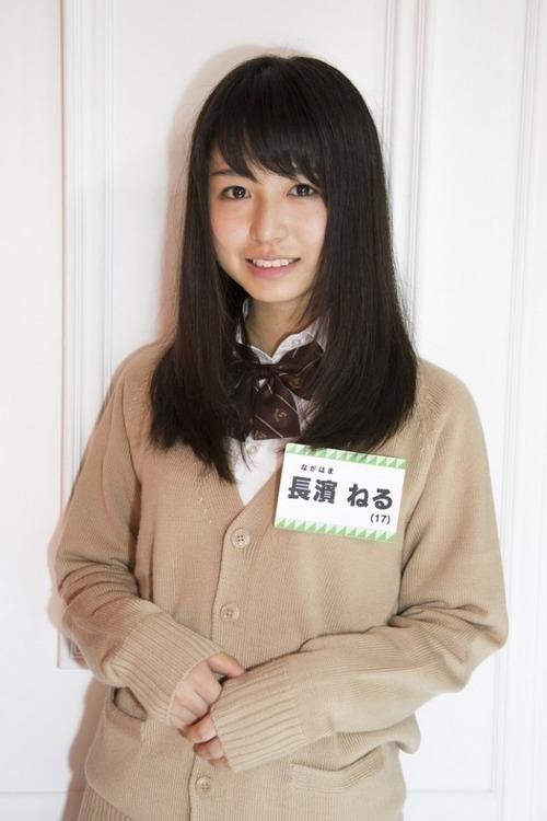 Neru Nagahama-0001