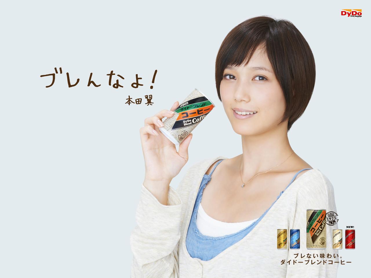 本田翼 Tsubasa Honda Images 11