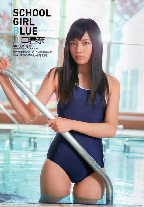 Haruna Kawaguchi-06