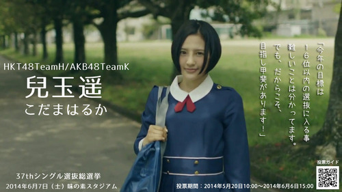 Haruka Kodama-034