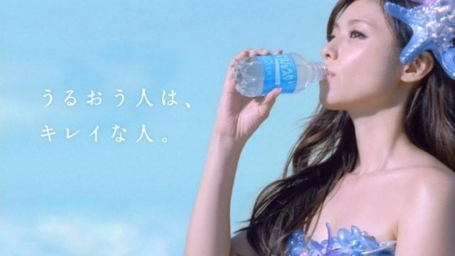 深田恭子 Kyoko Fukada x POCARI SWEAT ION WATER 10