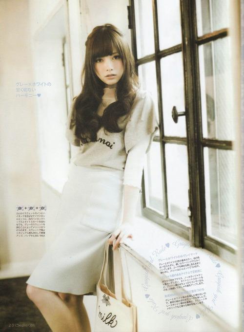 Mai Shiraishi 020