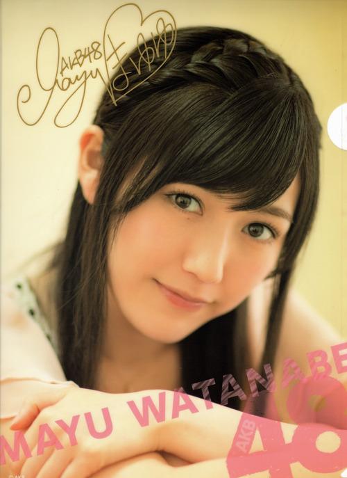 Mayu Watanabe 06